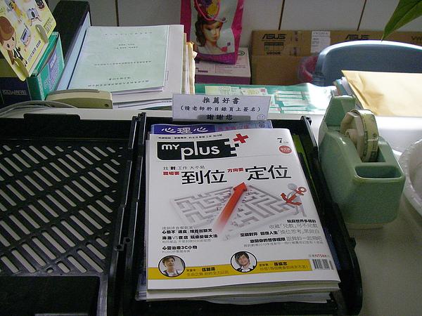 990727屏商技應數系辦.JPG