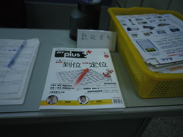 990721台科大電機系辦.JPG
