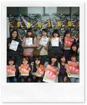 991222開南大學 學生會 20 人(照片內容為:開南大學 3D舞力全開 聖誕PA