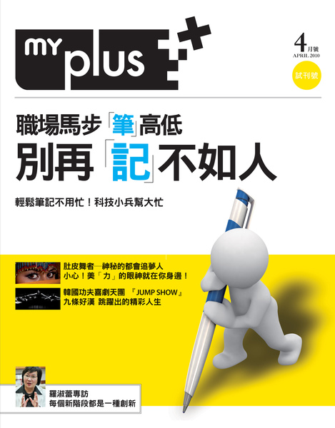 MP001-封面.jpg
