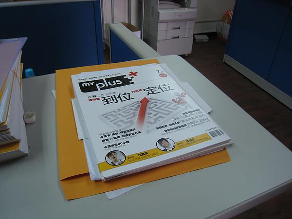 990721長榮大學休閒系辦公室雜誌擺放近照.JPG