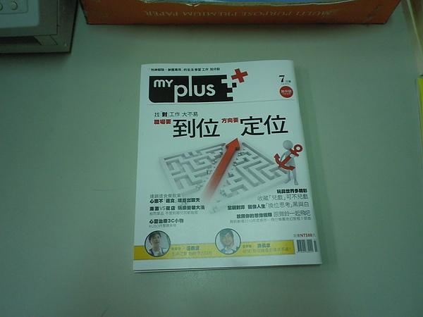 990721台大外語系辦.JPG