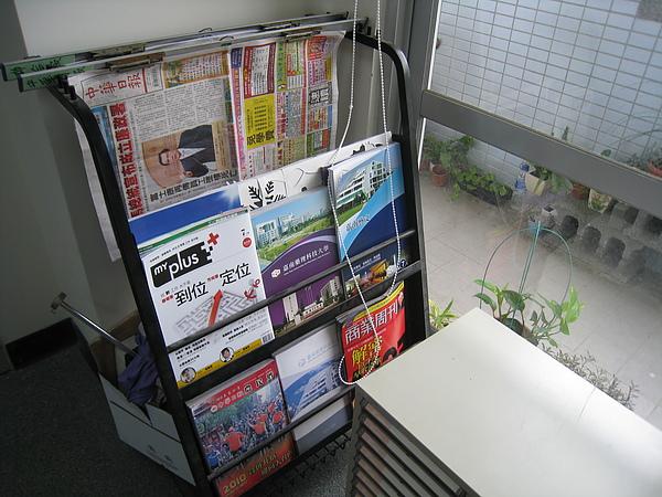 990721嘉藥社工系辦公室雜誌擺放近照.JPG
