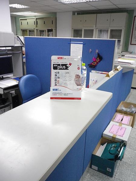 990610-台大政治系辮.jpg