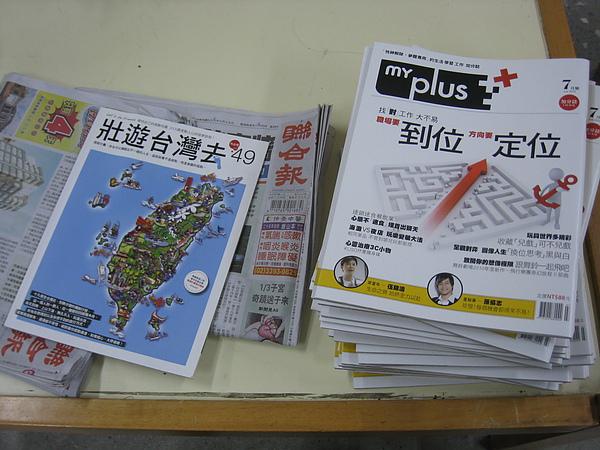 990717成功大學課外活動組辦公室雜誌擺放近照.JPG