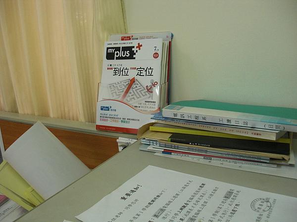 99072海大-電訊系辦2.JPG