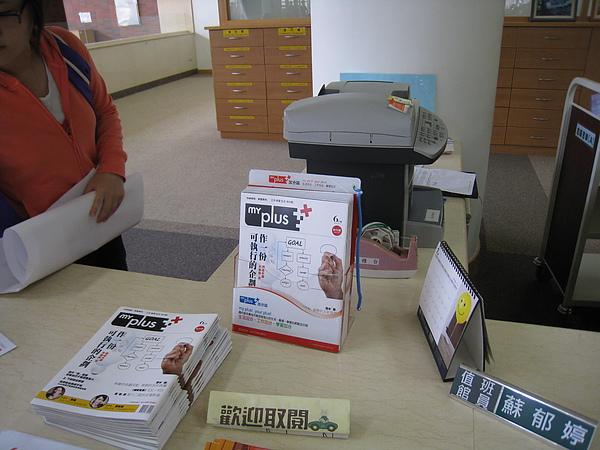 990614-長榮圖書館.JPG