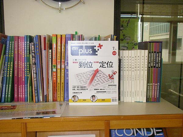 990727文經系辦 (2).JPG