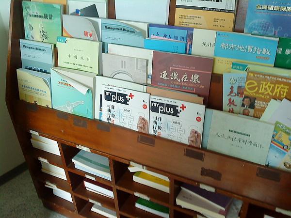990615-東海國貿系辦.JPG