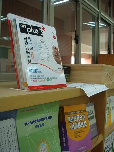 990610-德明財稅系辦.JPG