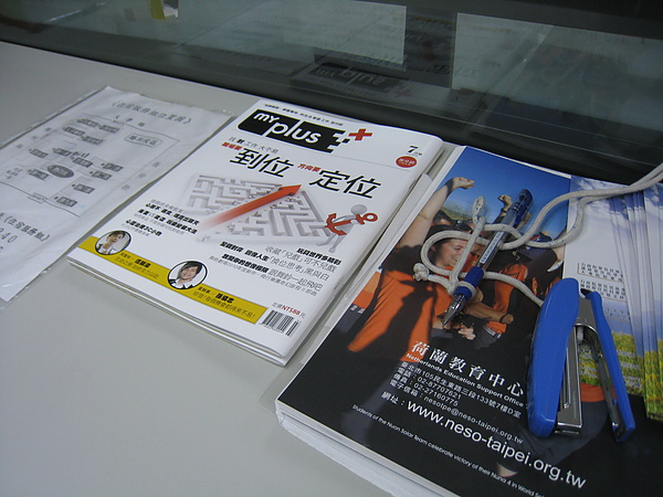990717成功大學生活輔導組辦公室雜誌擺放近照.JPG
