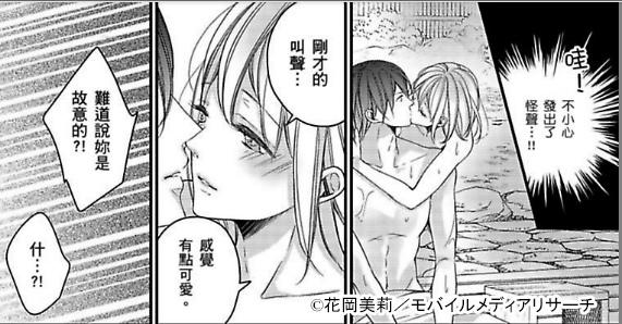 洗澡-應召公主.jpg