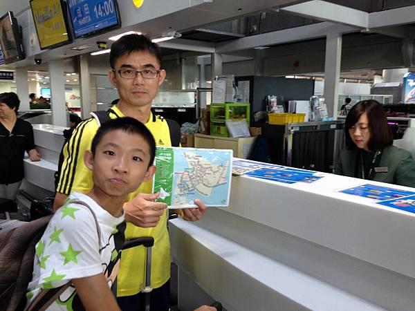 小港check in