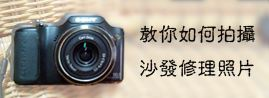 教你拍照.JPG