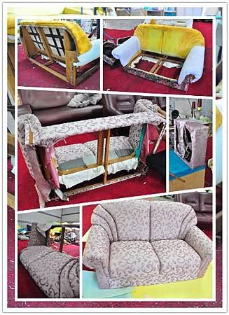 沙發修理2人座