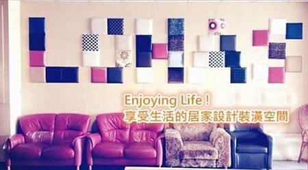 沙發欠修理 居家設計空間
