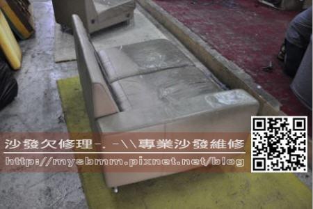 翻修前置作業010.jpg