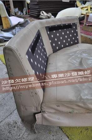 翻修前置作業022.jpg