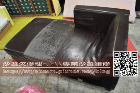 沙發修理睜大眼睛001.jpg