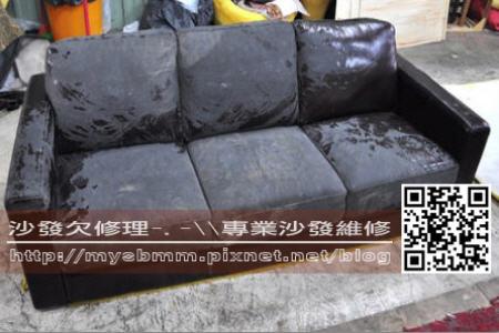 沙發修理睜大眼睛004.jpg