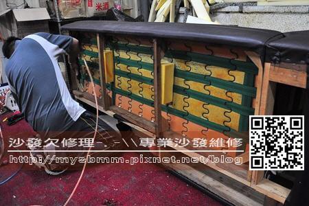 大學城沙發修理004.JPG