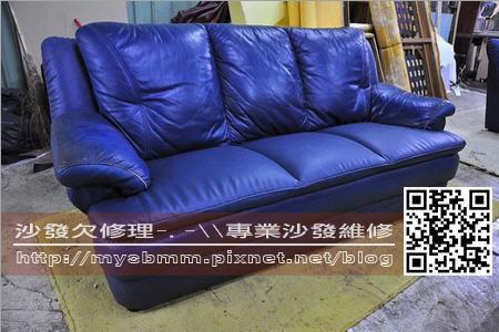 嘉義市 國華新村 1+2+3 沙發修理坐墊局部維修004