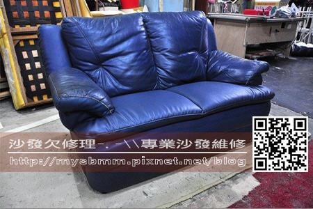 嘉義市 國華新村 1+2+3 沙發修理坐墊局部維修002