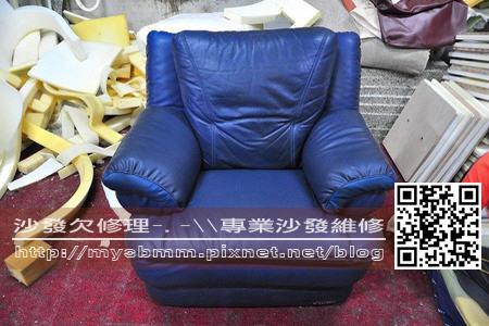 嘉義市 國華新村 1+2+3 沙發修理坐墊局部維修001