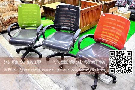 透氣網背氣壓椅001