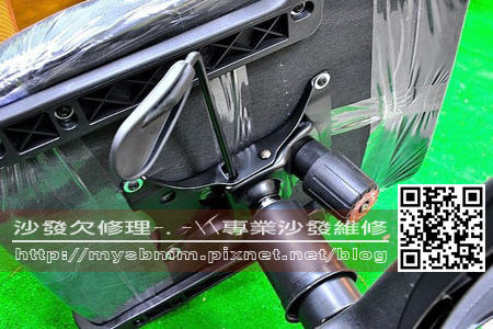 透氣網背氣壓椅002