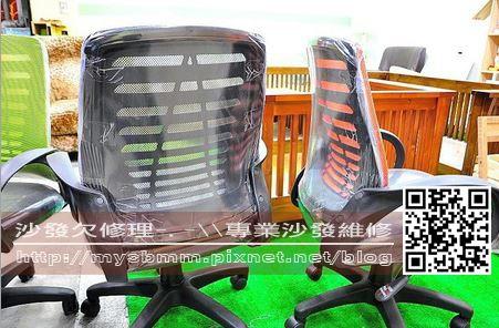 透氣網背氣壓椅003