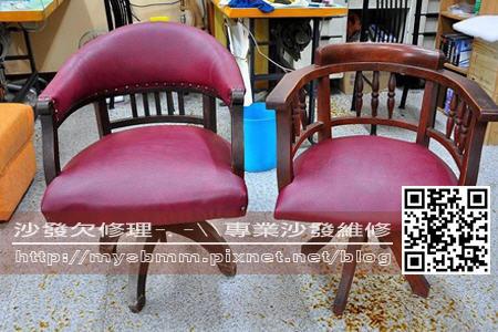 古董椅翻修006