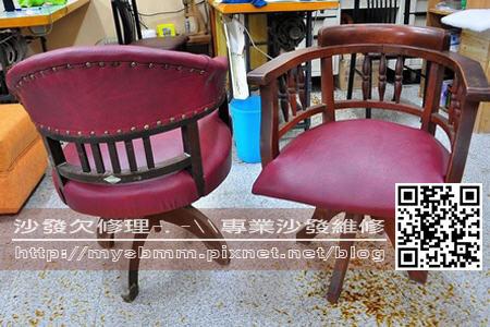 古董椅翻修001