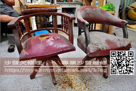 古董椅翻修002