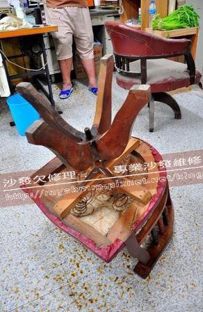 古董椅翻修004