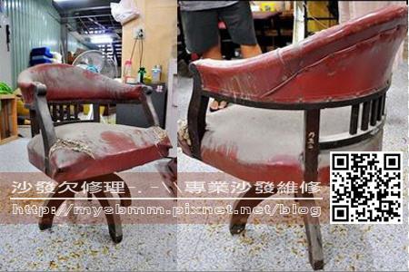古董椅翻修005