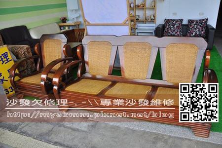 嘉義實木椅墊訂製002