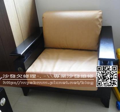 台北木椅座墊訂製001