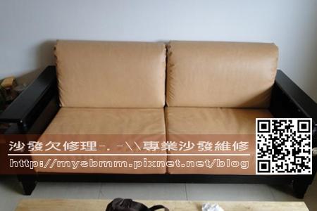 台北木椅座墊訂製002