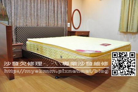 聖馬訂製床組003