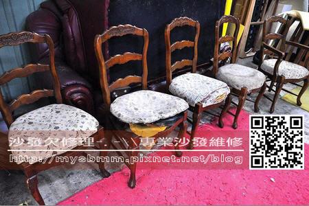 國華街餐椅維修001