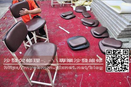 補習班椅坐墊修理002