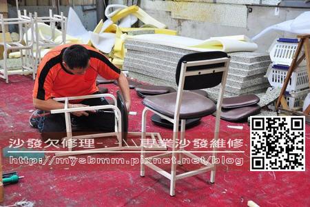 補習班椅坐墊修理001