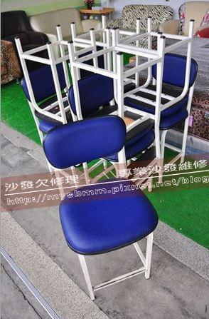 補習班椅坐墊修理003