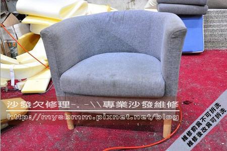 美式餐椅修理005