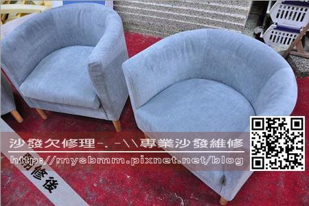 美式餐椅修理006