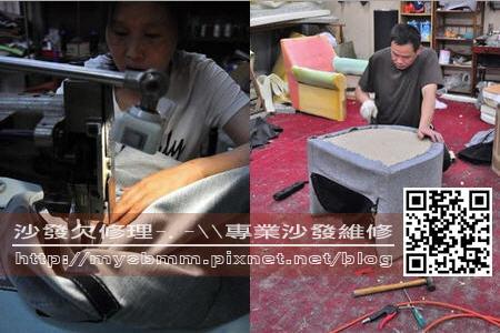 美式餐椅修理004