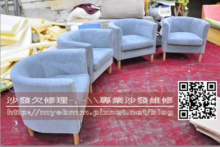 美式餐椅修理001