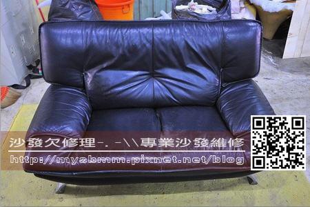 重慶2+3沙發修理001