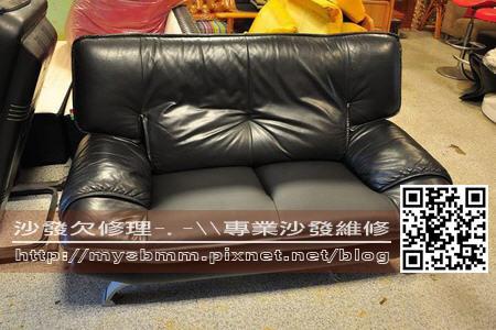 重慶2+3沙發修理002